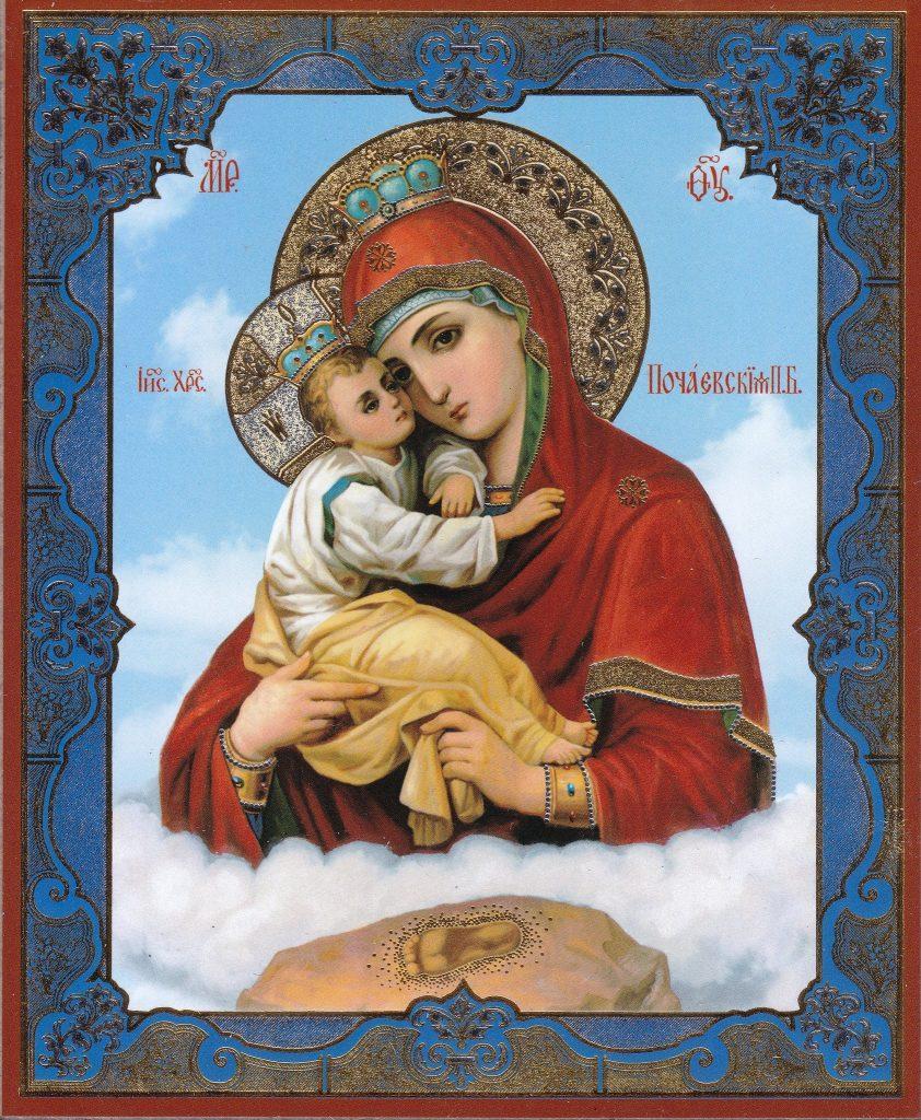 чудотворная Почаевская икона Божией Матери